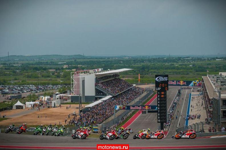 MotoGP: В преддверии второго этапа (Техас, Остин)