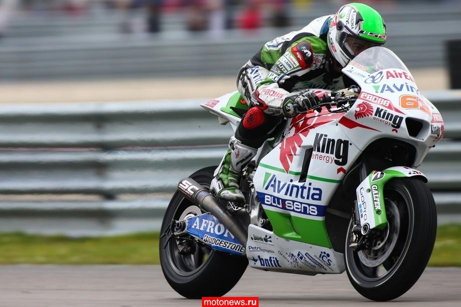 Восемь настоящих мотоциклов MotoGP, которые можно купить