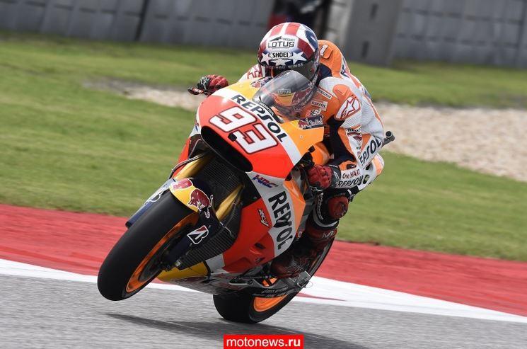 MotoGP: Итоги квалификации в Техасе