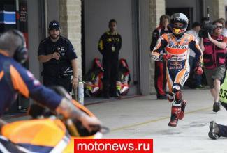 MotoGP: Гонку в Техасе выиграл Маркес