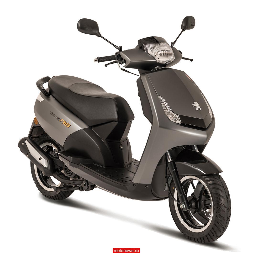 Peugeot представил спортивную версию скутера Vivacity