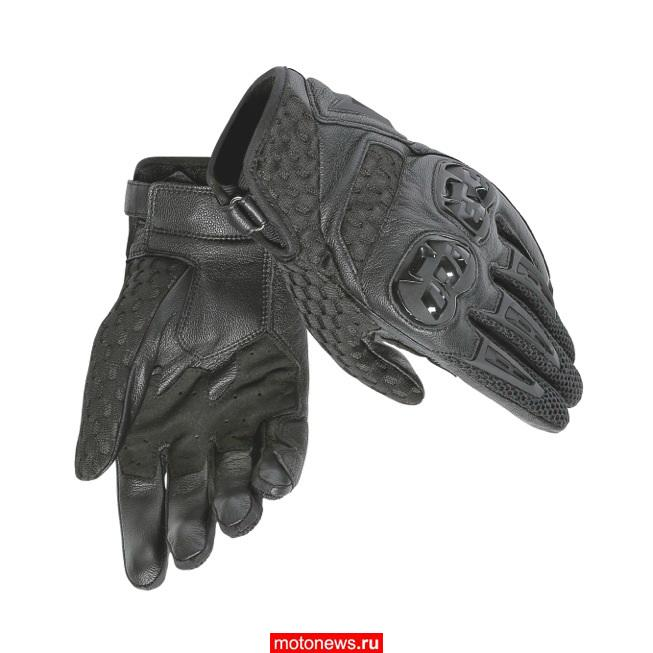 Новые перчатки Air Hero от Dainese