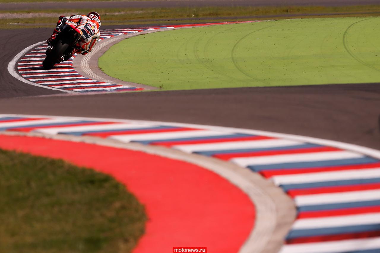 MotoGP: Гонщики распределили места на аргентинском старте