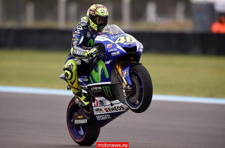 MotoGP: Победителем Аргентины стал Росси