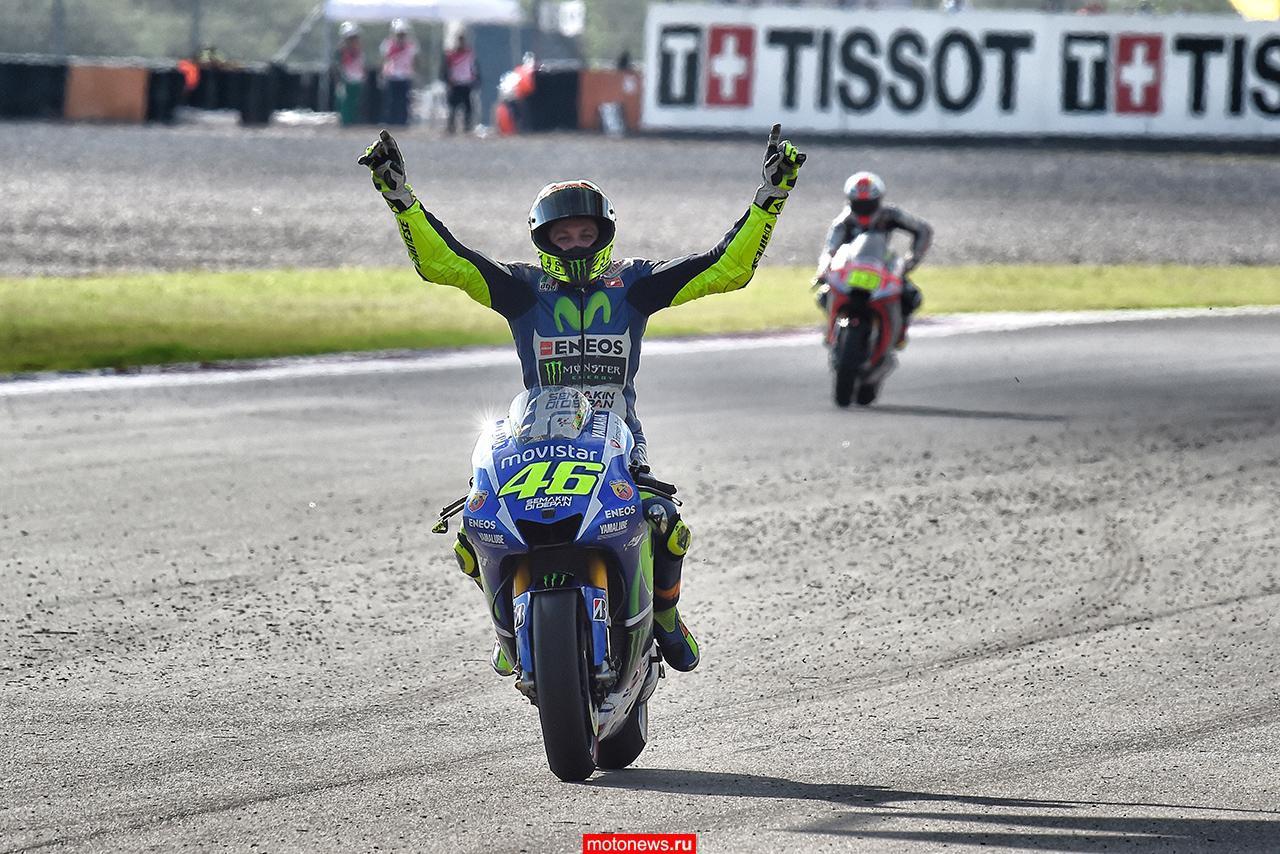 MotoGP: Как оценивают пилоты гонку в Аргентине