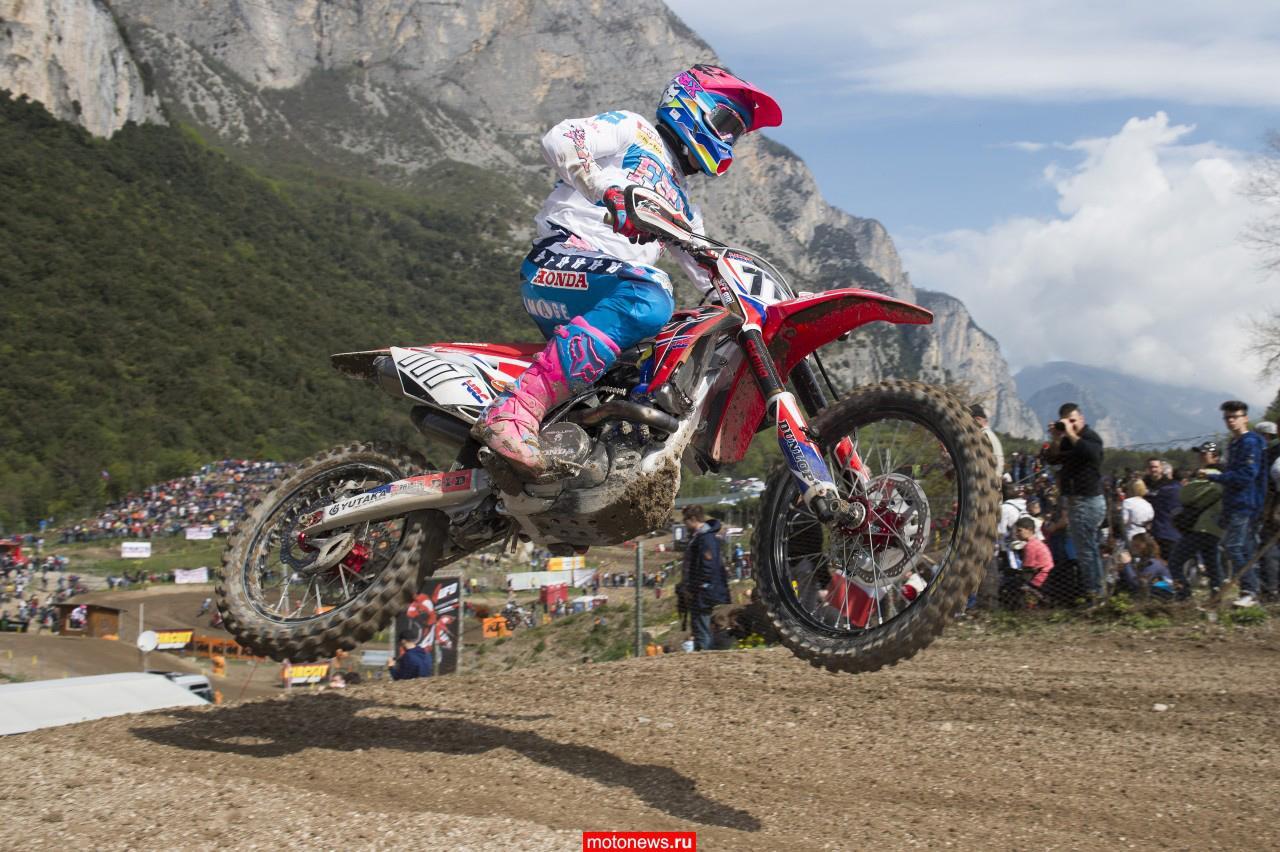 MXGP: Результаты итальянского этапа
