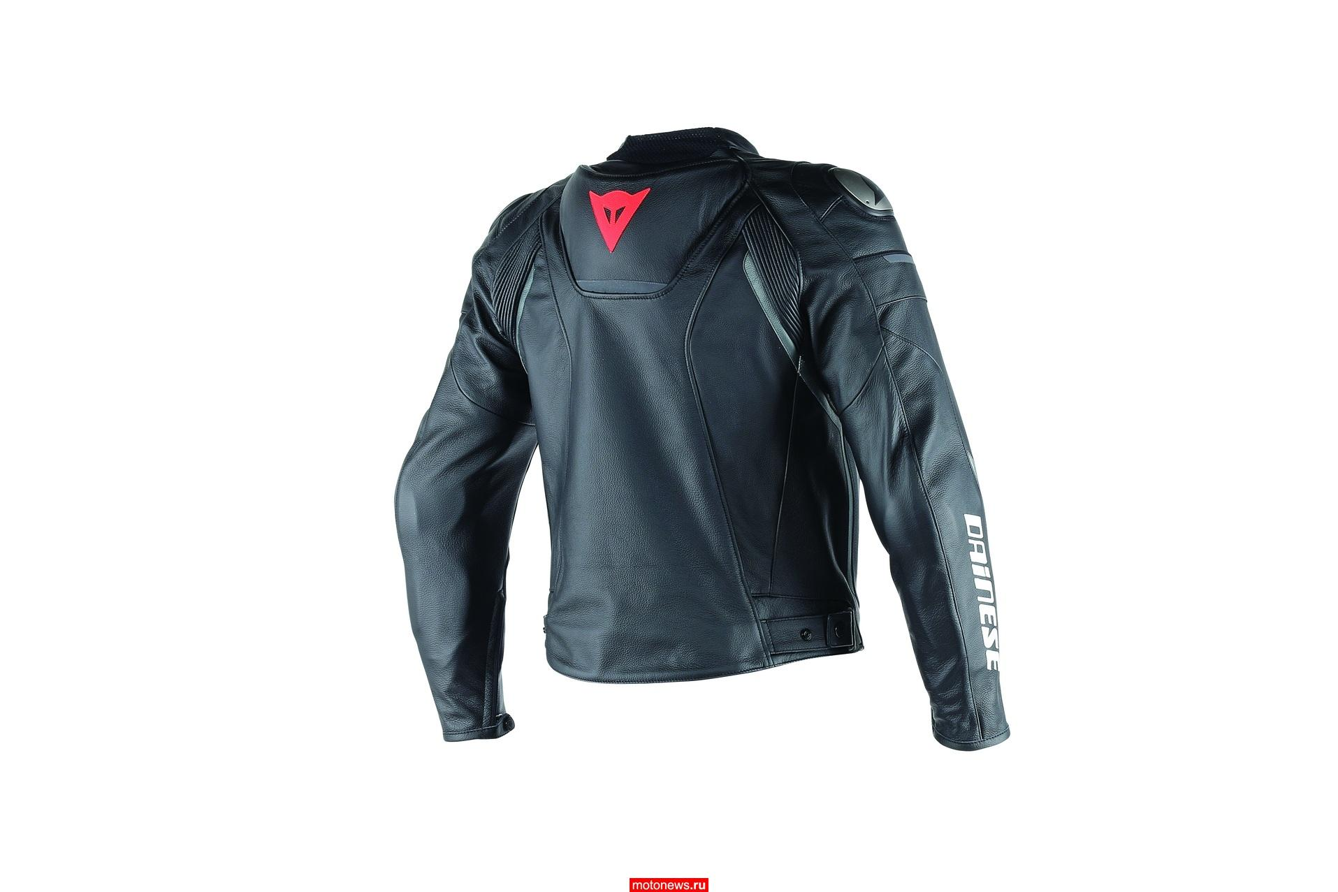 Новая мотокуртка Super Fast Pelle от Dainese
