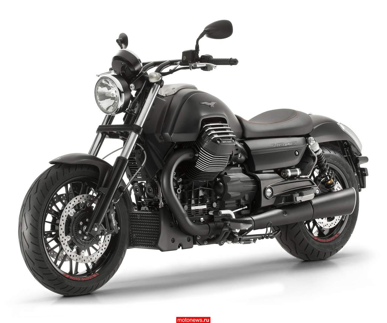 Новый мотоцикл Moto Guzzi полностью без хрома