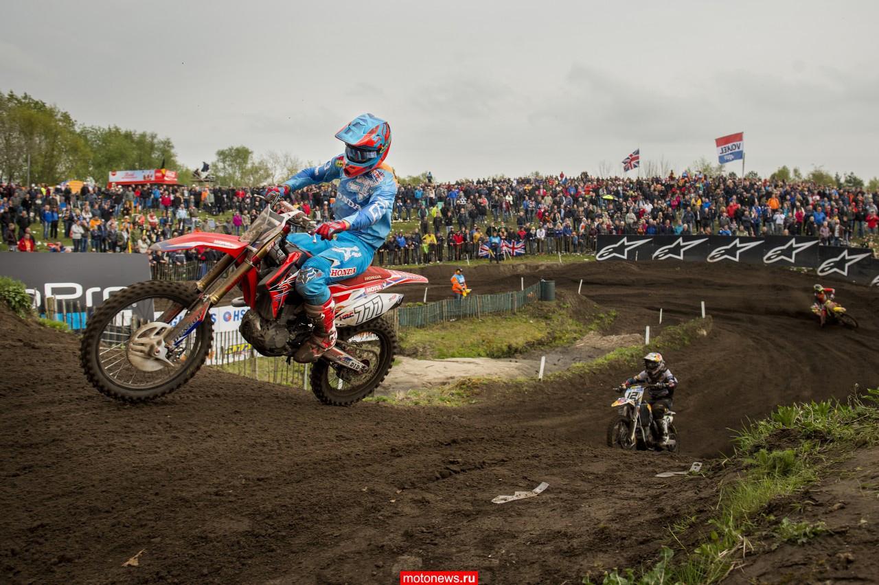 MXGP: Бобрышев на подиуме, Полен дважды победитель