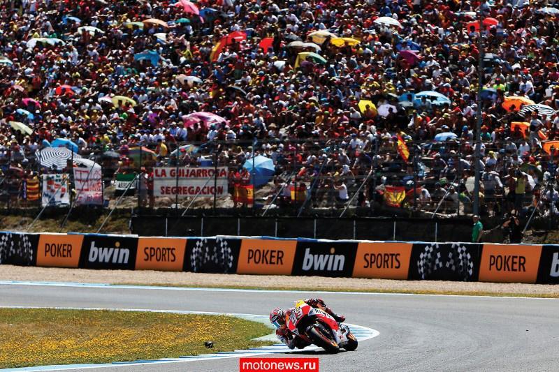 MotoGP: Пилоты сразятся в Хересе