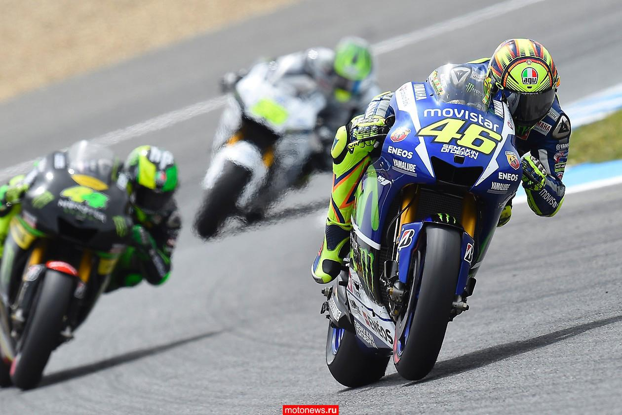 MotoGP: Что думают пилоты про Херес