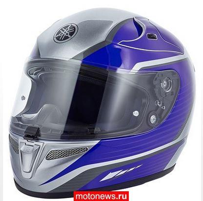 Yamaha выпустит коллекцию шлемов вместе с HJC