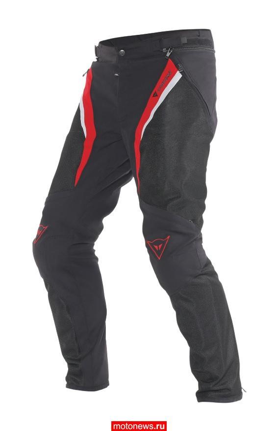 Новые брюки от Dainese