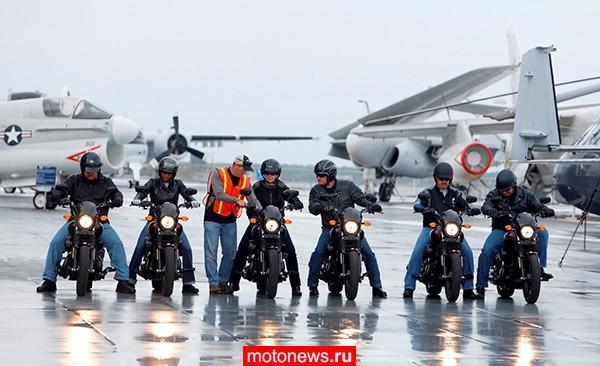 Мотошкола для военных от Harley-Davidson