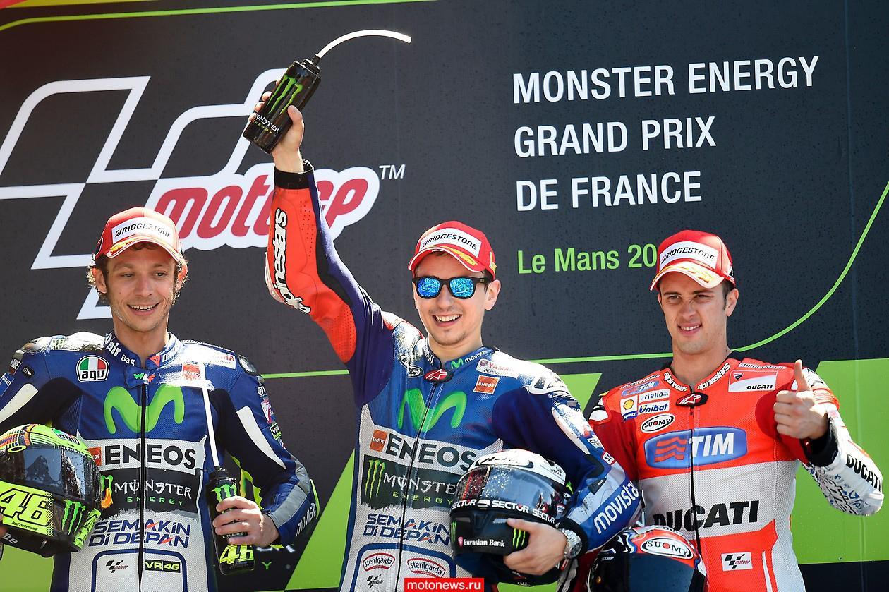 MotoGP: Что думают пилоты об этапе во Франции