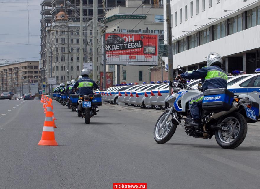 В Москве вновь проведут рейд «Мотоциклист»