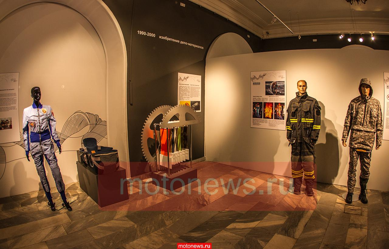 Экипировку Dainese представили на биеннале инновационного текстиля в Москве