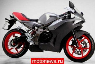Hyosung обновляет модельный ряд мотоциклов