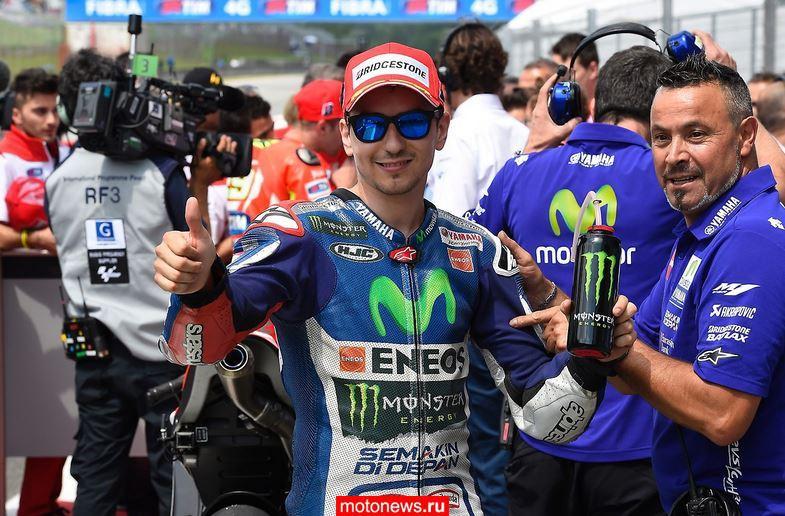 MotoGP: В Италии победил Лоренсо