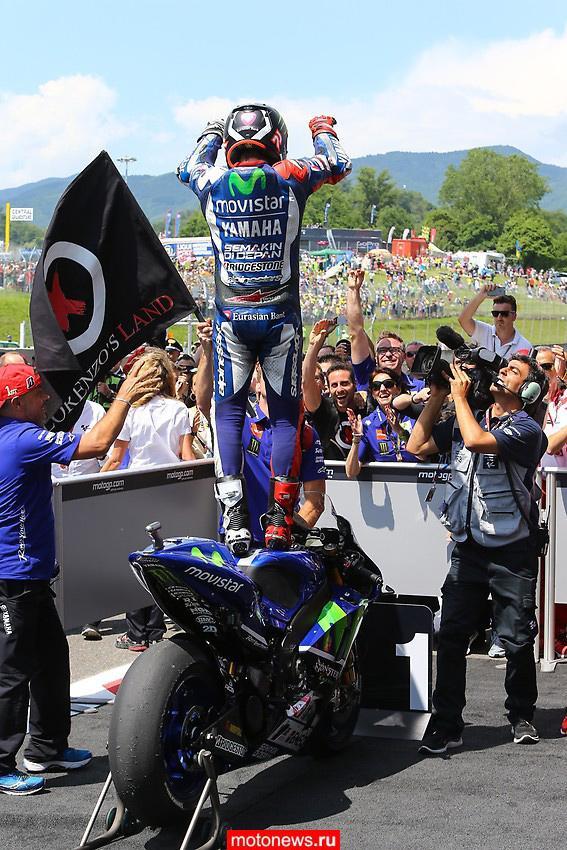 MotoGP: Что думают пилоты про гонку в Италии