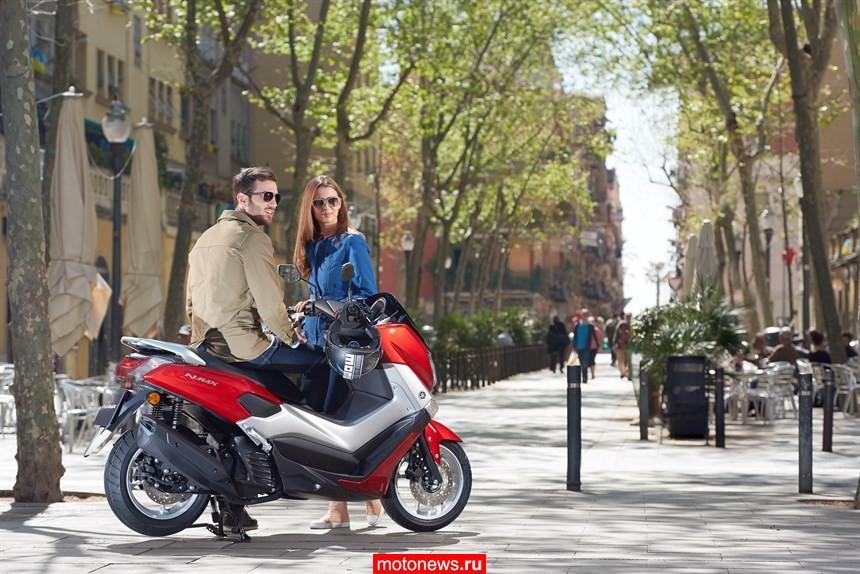 Yamaha представила скутер NMax-125