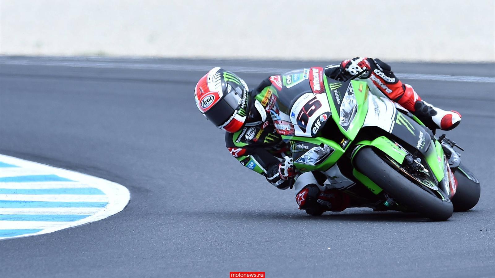 WSBK: Этап в Португалии выиграли Рэй и Клузель