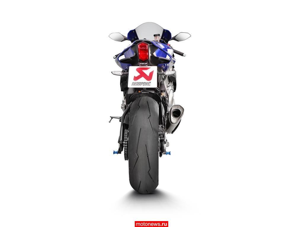 Новинка для Yamaha YZF-R1 от Akrapovic