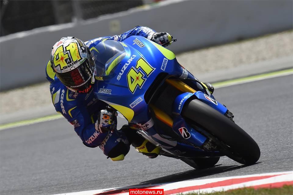MotoGP: Квалификация в Каталонии, поул у пилота Suzuki