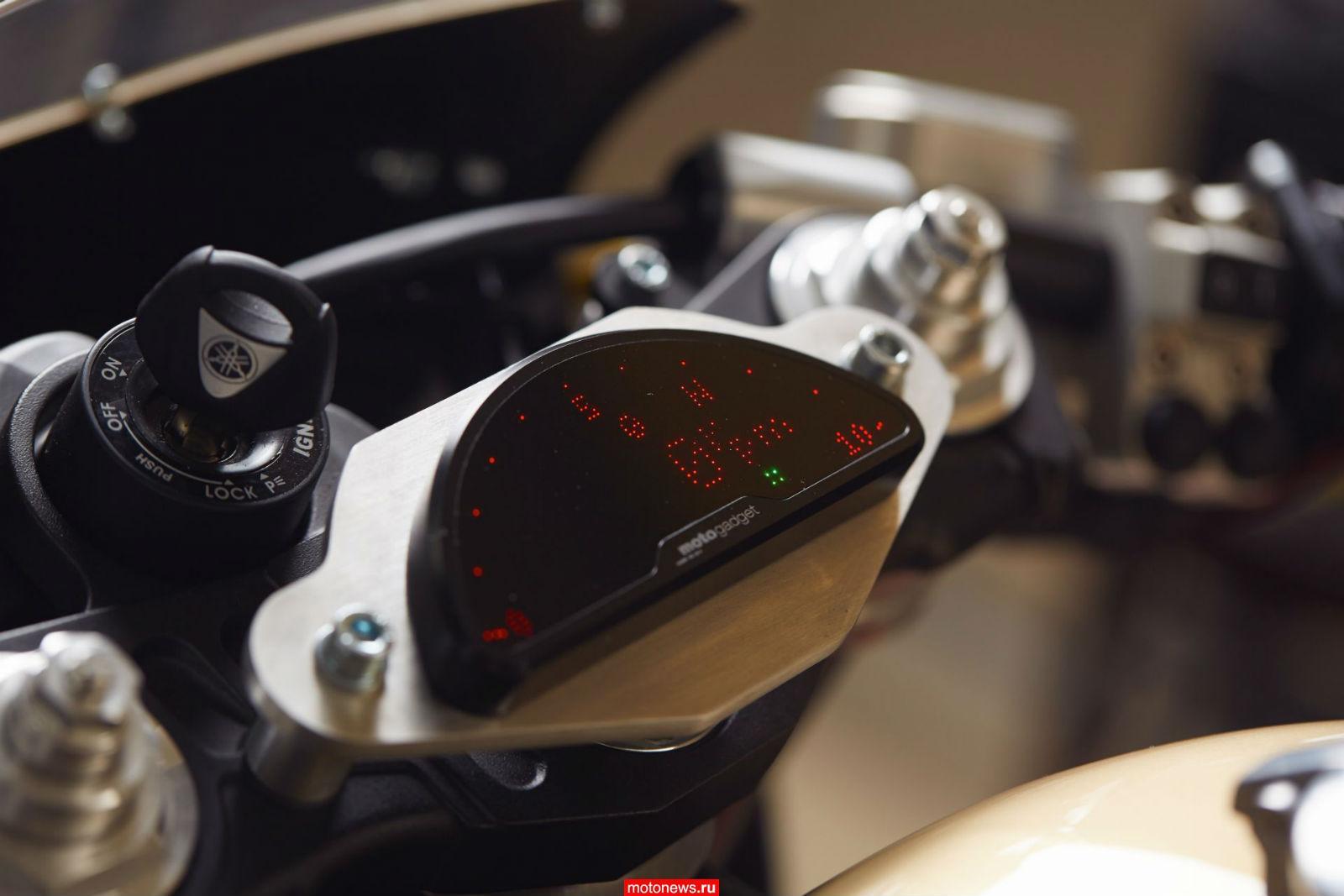 Yamaha CS_06 Dissident – новый кастом из проекта Yard Built
