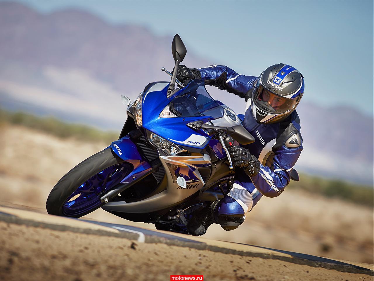 Мотоцикл Yamaha YZF-R3 официально приходит в Россию