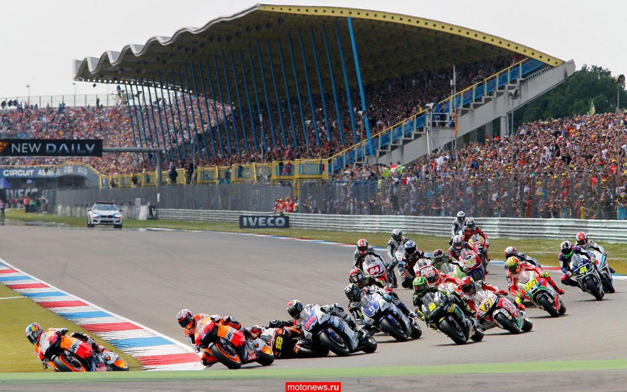 MotoGP: в субботу – восьмая гонка сезона