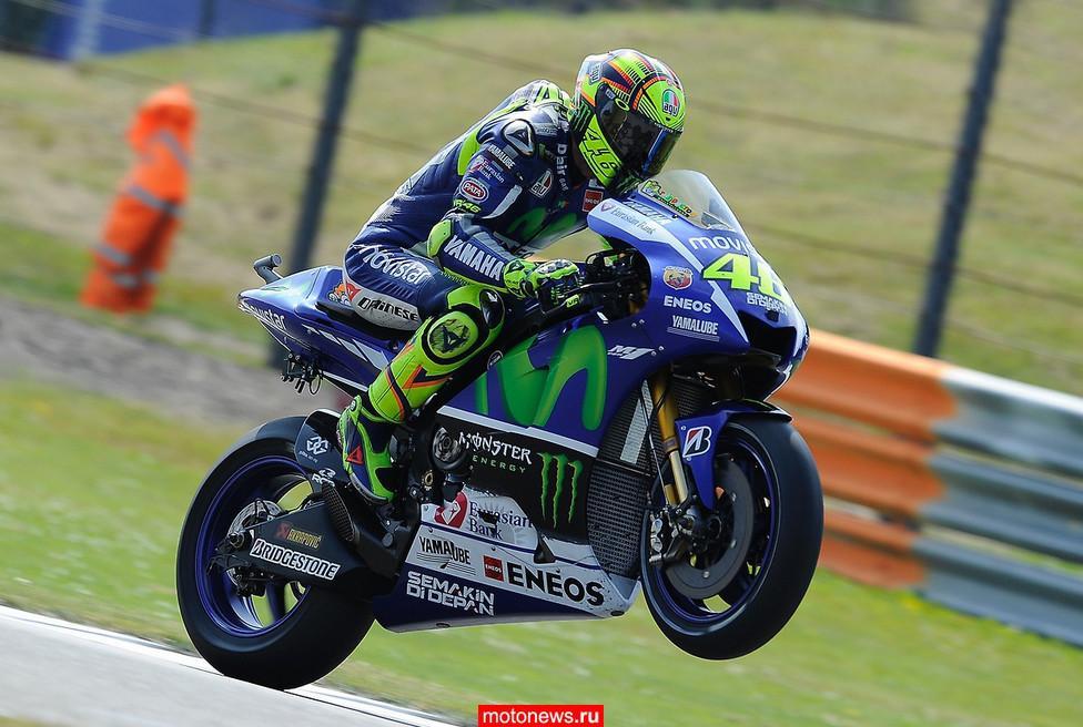 MotoGP: Итоги квалификации в Ассене, поул у Росси!