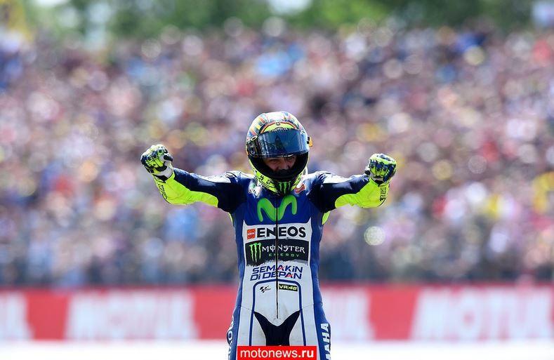 MotoGP: Гонку в Голландии выиграл Росси