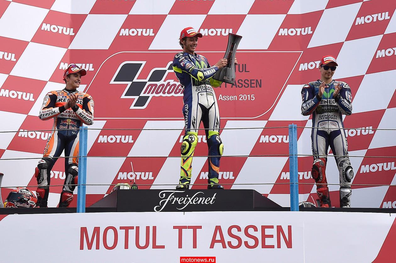 MotoGP: Что думают пилоты о прошедшей в Ассене гонке