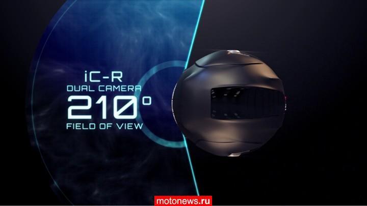 iC-R – еще один интеллектуальный мотошлем