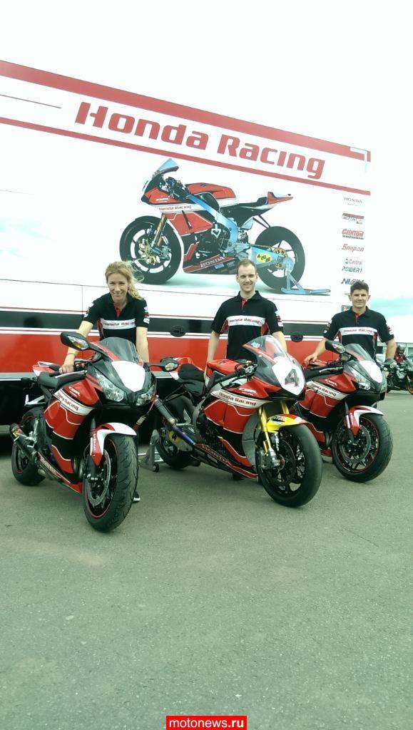 Ограниченная серия мотоциклов Honda CBR1000RR Fireblade