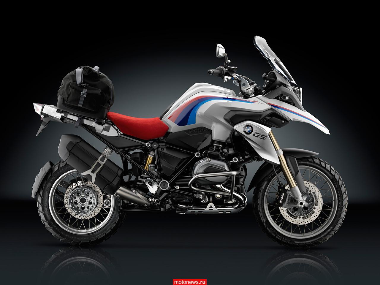 Набор для тюнинга BMW R1200GS от Rizoma