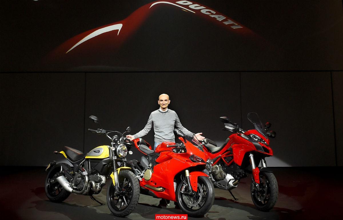 В Ducati рассказали о рекордном полугодии