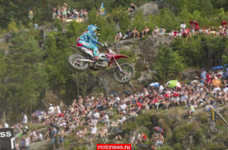 MXGP: Завершен этап в Швеции