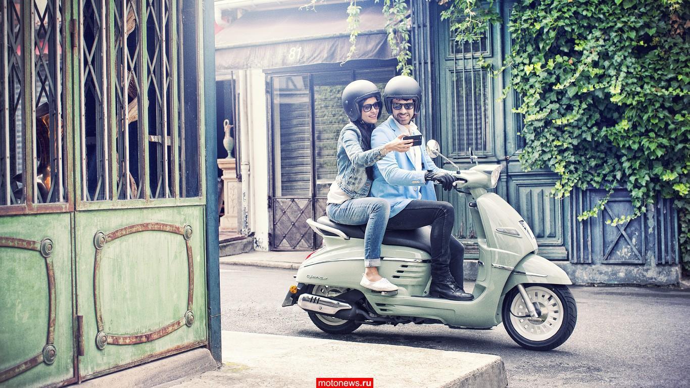 Новая версия скутера Django от Peugeot