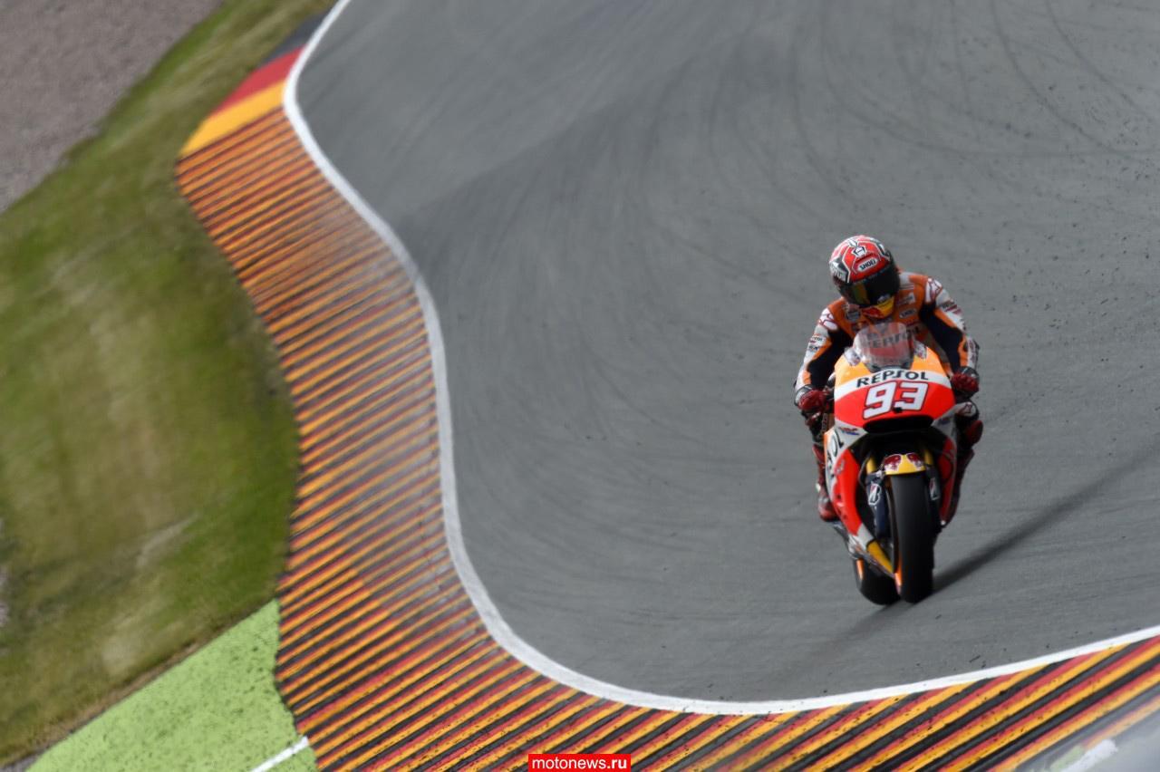 MotoGP: Поул в Германии заработал Маркес