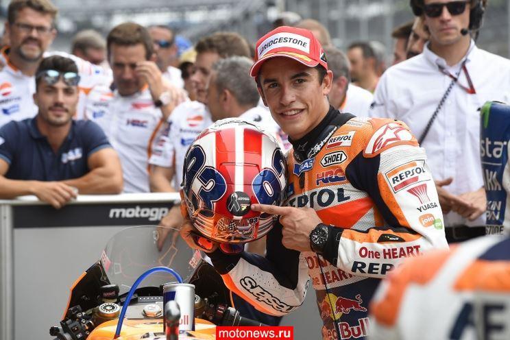 MotoGP: Гран-при Индианаполиса выиграл Маркес