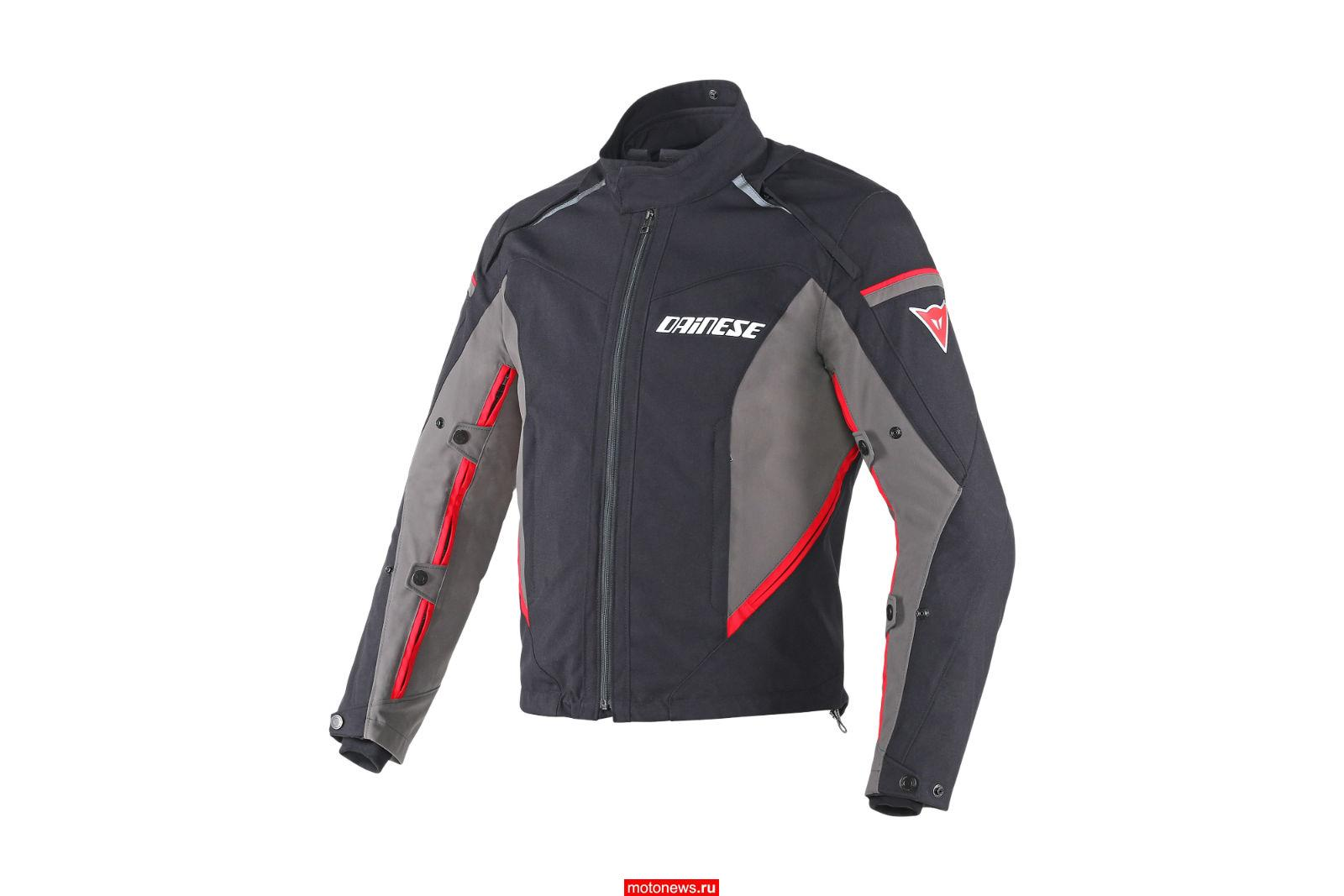 Куртка Rainsun от Dainese