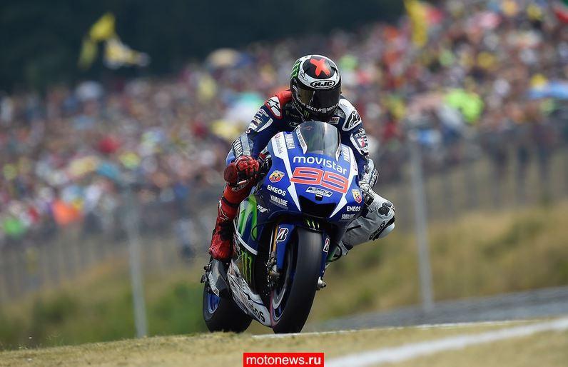 MotoGP: Квалификация в Брно, поул у Лоренсо
