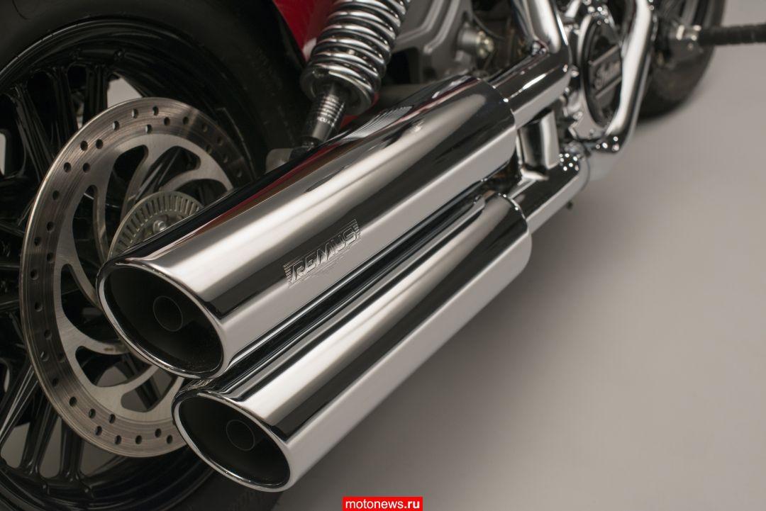 Мотоциклы Indian получили глушители от Remus
