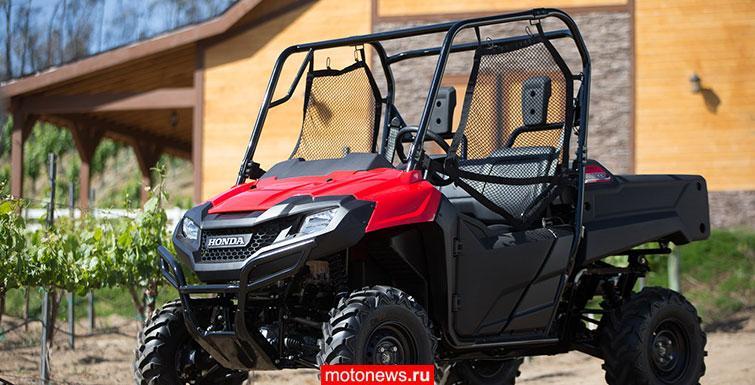 Honda расширила линейку мотовездеходов Pioneer