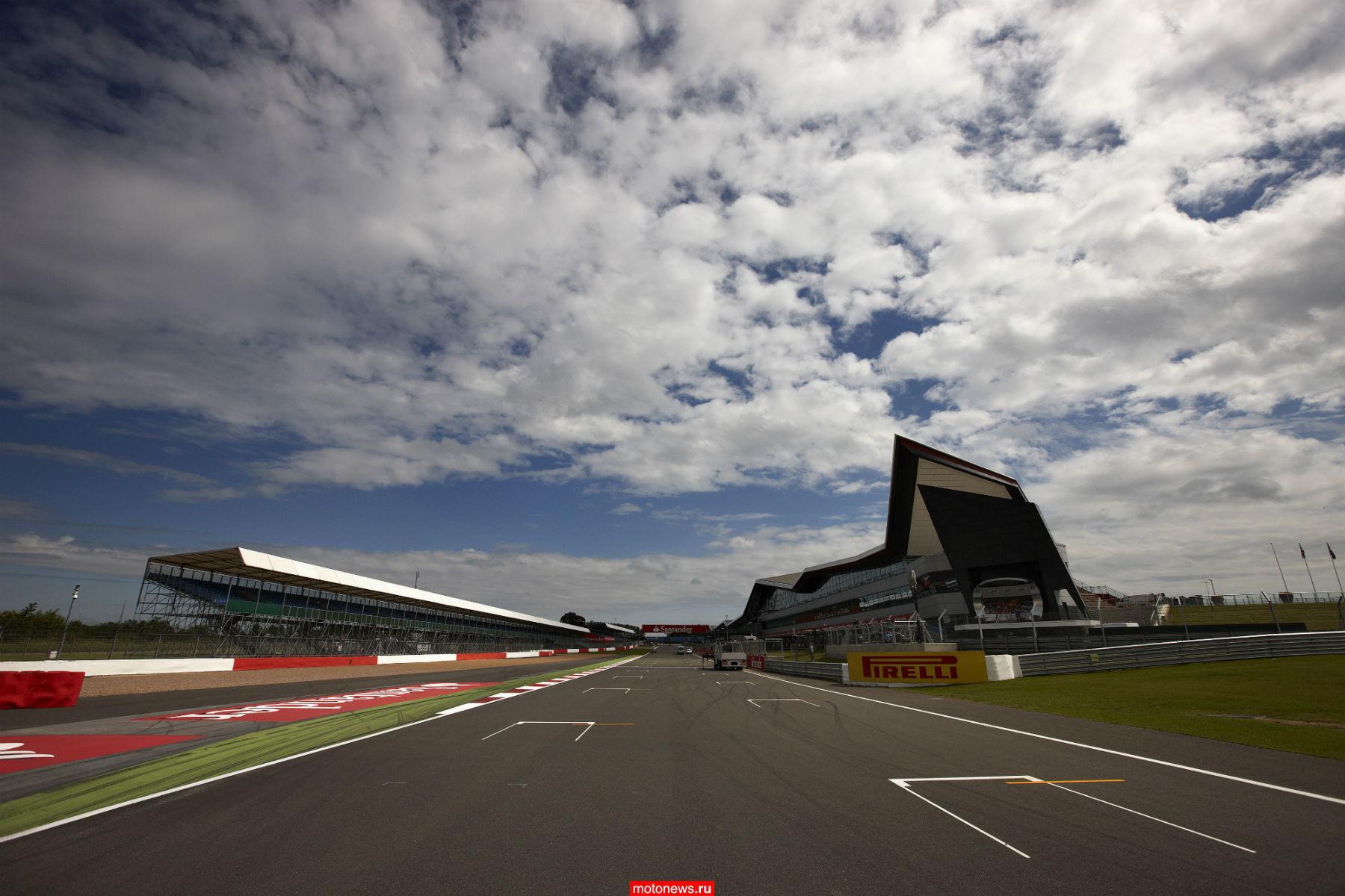 MotoGP: Впереди Британия