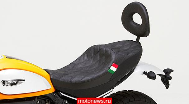 Седло от Corbin для Ducati Scrambler