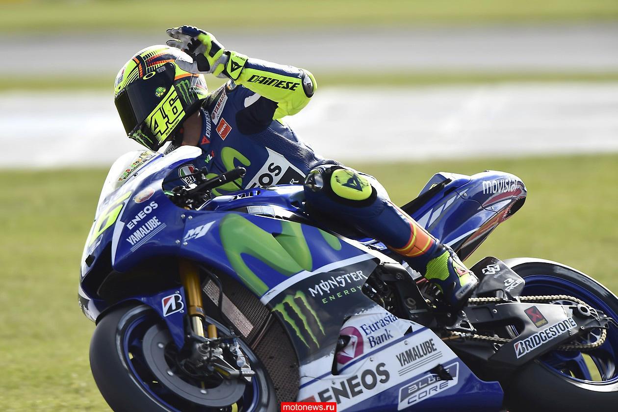 Гонку MotoGP на трассе Сильверстоун выиграл Валентино Росси