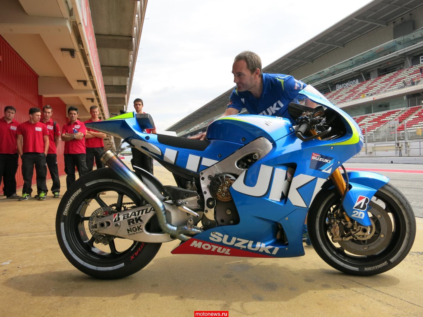 MotoGP поменяет календарь тестов 2016 года